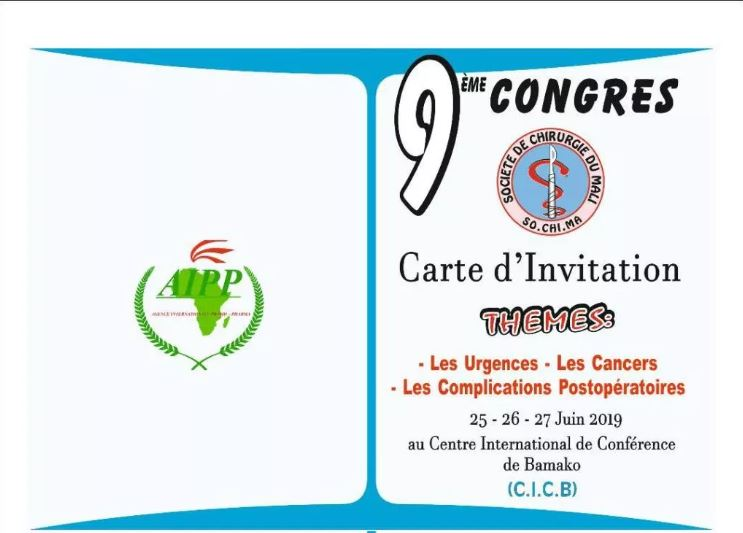 Photo de 9ème Congrès de la SOCHIMA :La carte d'invitation